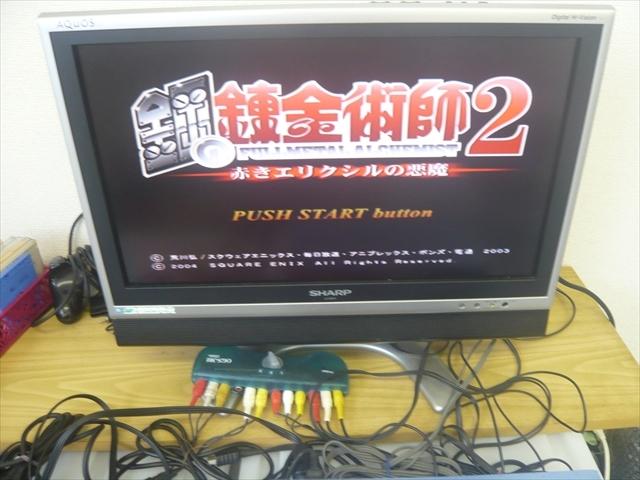 21-PS2-380 プレイステーション2 鋼の錬金術師2 動作品 プレステ2 PS2