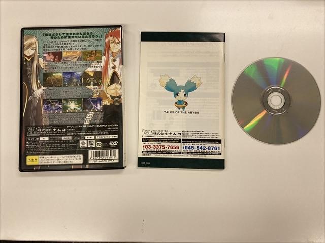 21-PS2-411 動作品 プレイステーション2 テイルズオブジアビス PS2 プレステ2