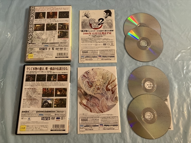21-PS2-502 動作品 プレイステーション2 龍が如く1.2 セット PS2 プレステ2