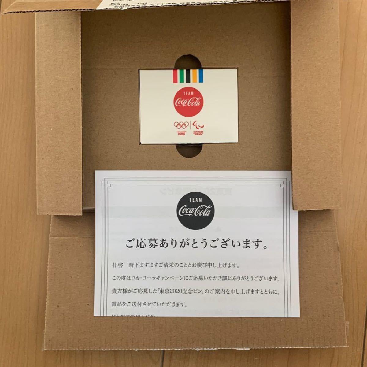 東京オリンピック ピンバッジ コカコーラ 聖火