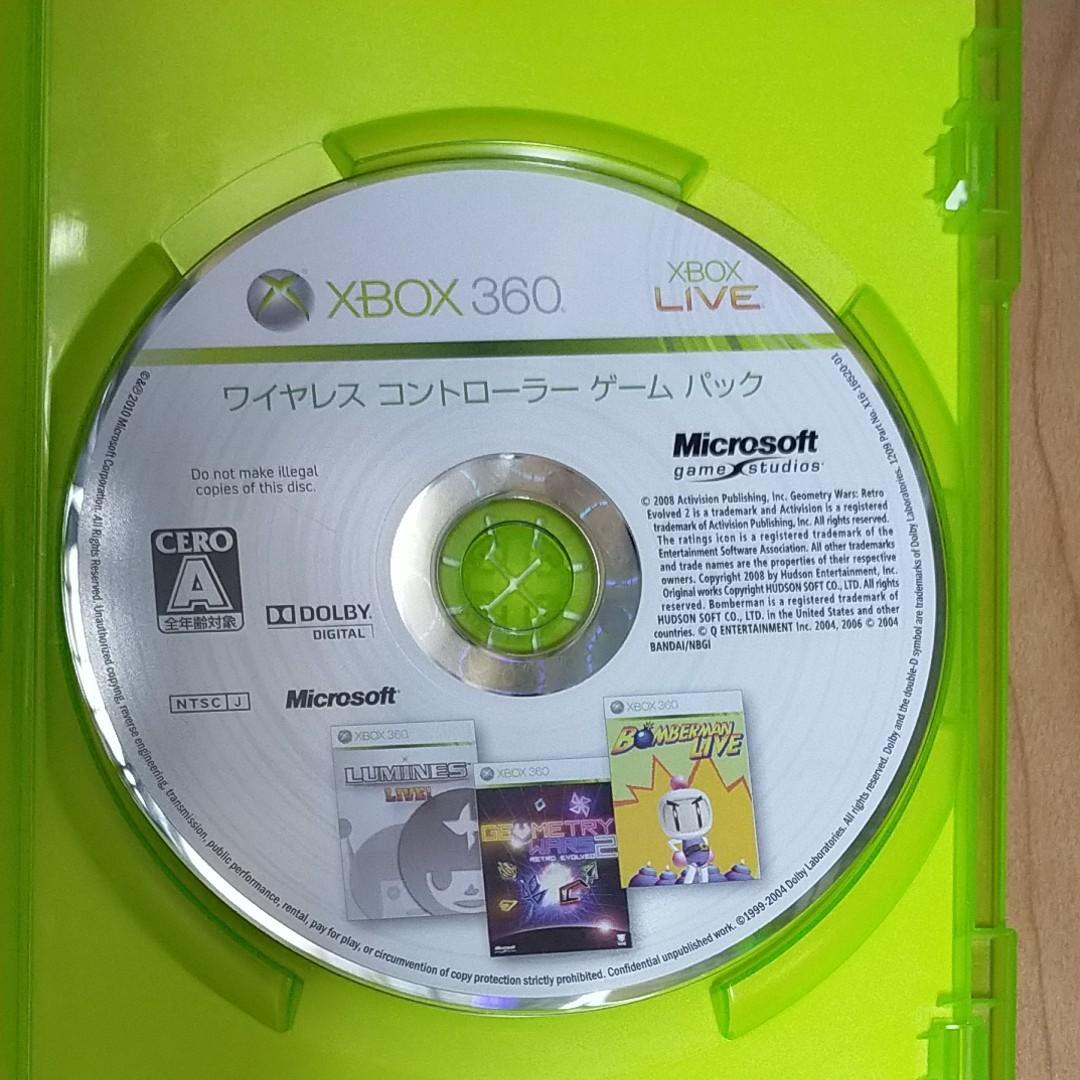 xbox360 ワイヤレスコントローラーゲームパック ソフトのみ