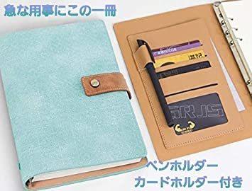 ライトブルー A5 (シーク)SEEKU 合皮 システム 手帳 A5 ペン カード 入れ 学生 ビジネス カラフル 軽量 レザー_画像4