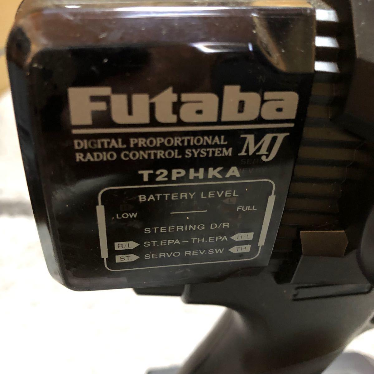 FutabaプロポMJ