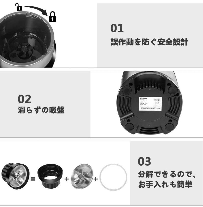 新品 未使用 ミキサー ジューサー 1000Wパワフル 6枚刃 氷も砕ける 10秒だけ ブレンダー 2階段スピード+スマート機能 BPAフリーボトル*2