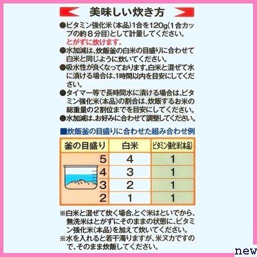 新品★ayevk 特別栽培米/大潟村あきたこまち/発芽玄米鉄分/1kg/×/4袋 13_画像3