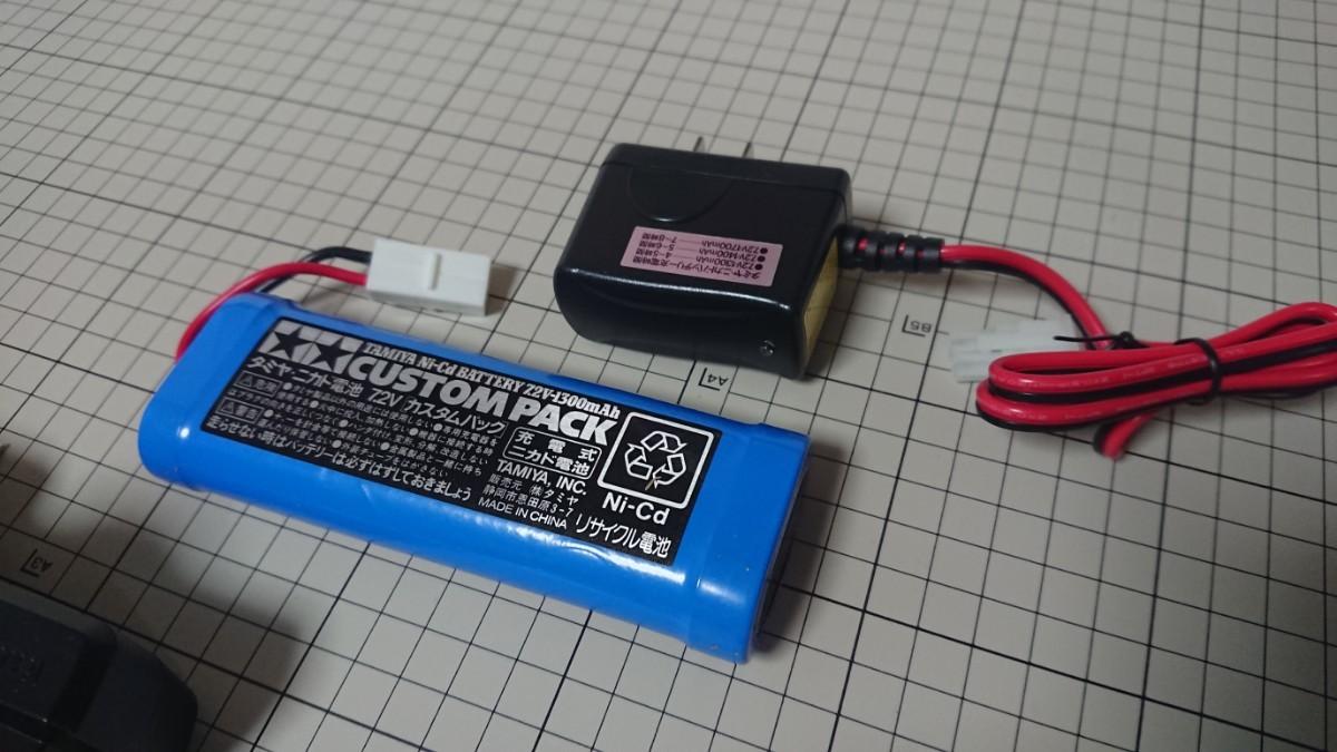 タミヤ TAMIYA ファインスペック2.4G 2CH RC プロポ 充電器 バッテリー 新品未使用品 -プロポ 受信機 ラジコン