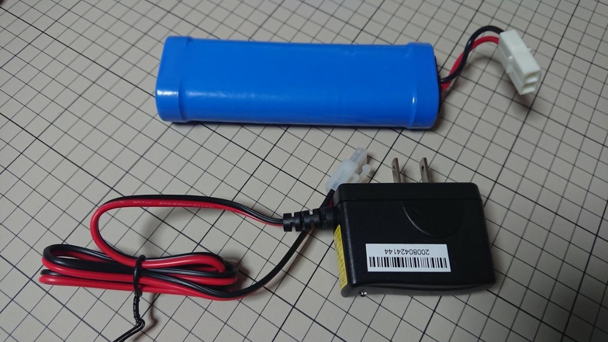 2 タミヤ  TAMIYA カスタムパック 1300 Ni-Cd バッテリー  充電器 ラジコン プロポ 新品未使用品