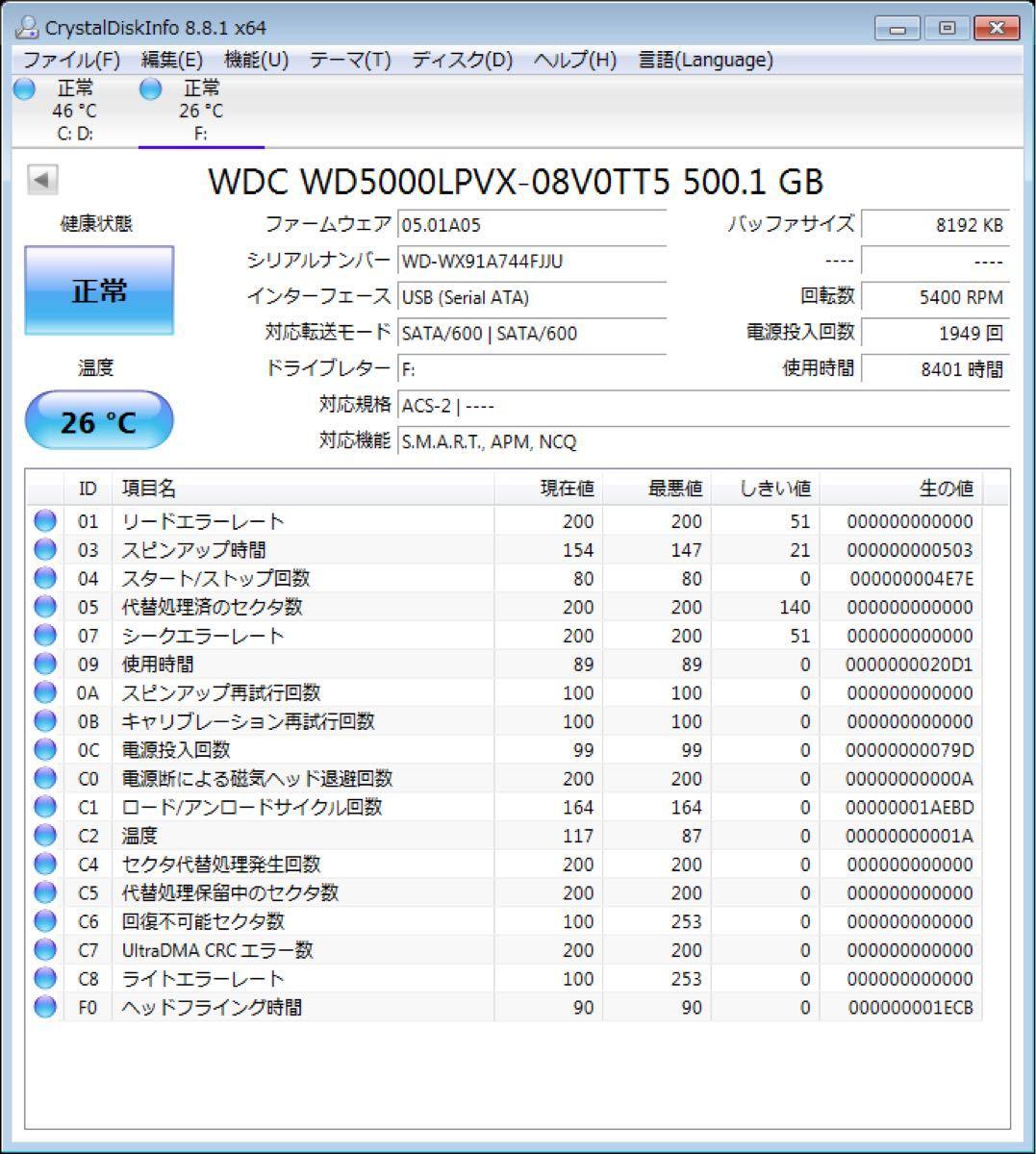 500GB HDD USB3.0 外付 ポータブル ハードディスク 2.5 ケース新品 検査済 電源不要 バスパワー