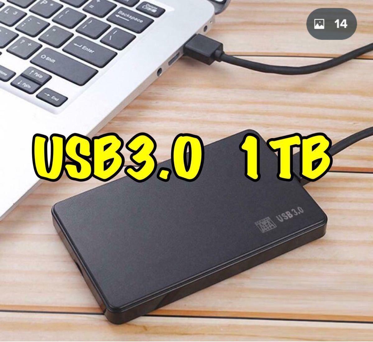 東芝 1TB HDD USB3.0 外付 ポータブル ハードディスク 2.5 ケース新品 検査済 電源不要 バスパワー