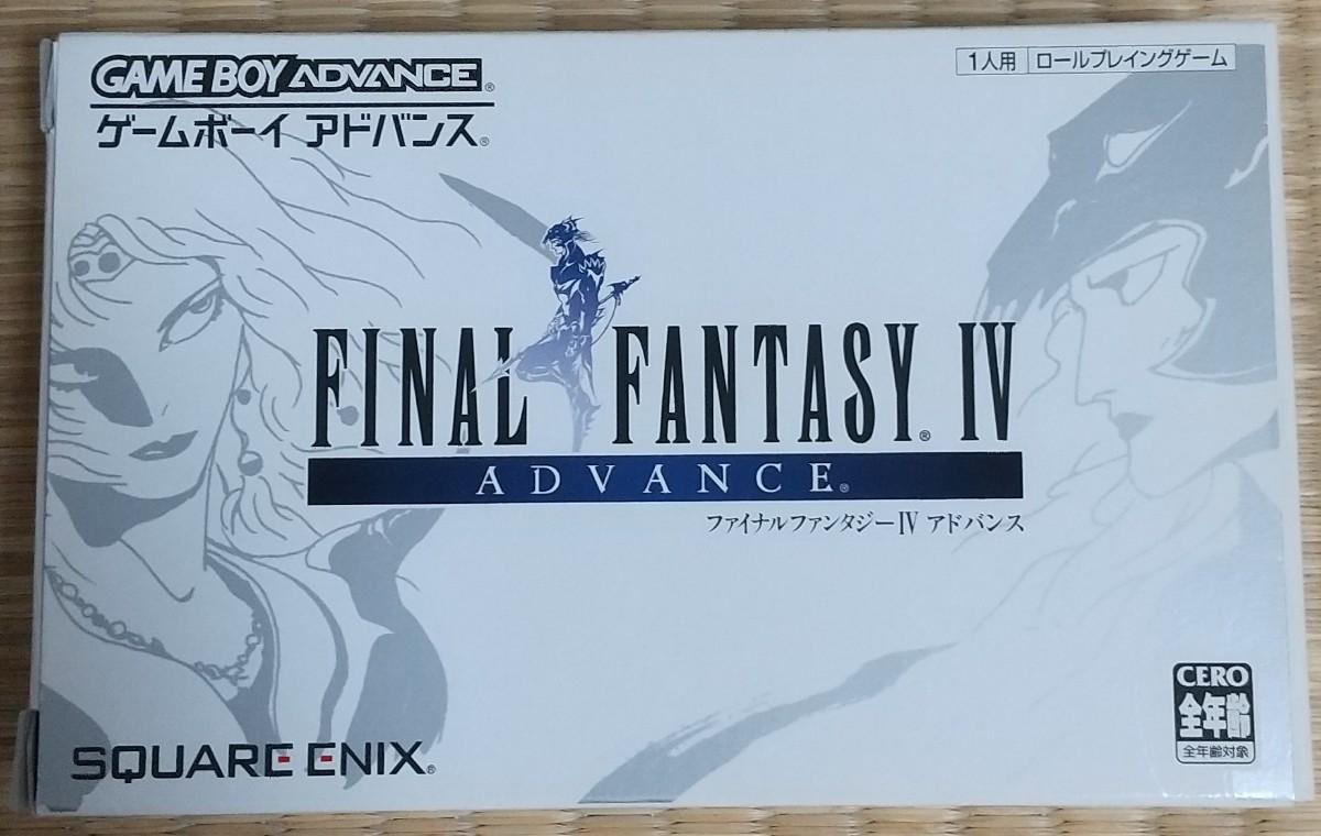 ファイナルファンタジー4 GBA 【 E3版】 ソフト FINAL FANTASY Ⅳ ゲームボーイアドバンス