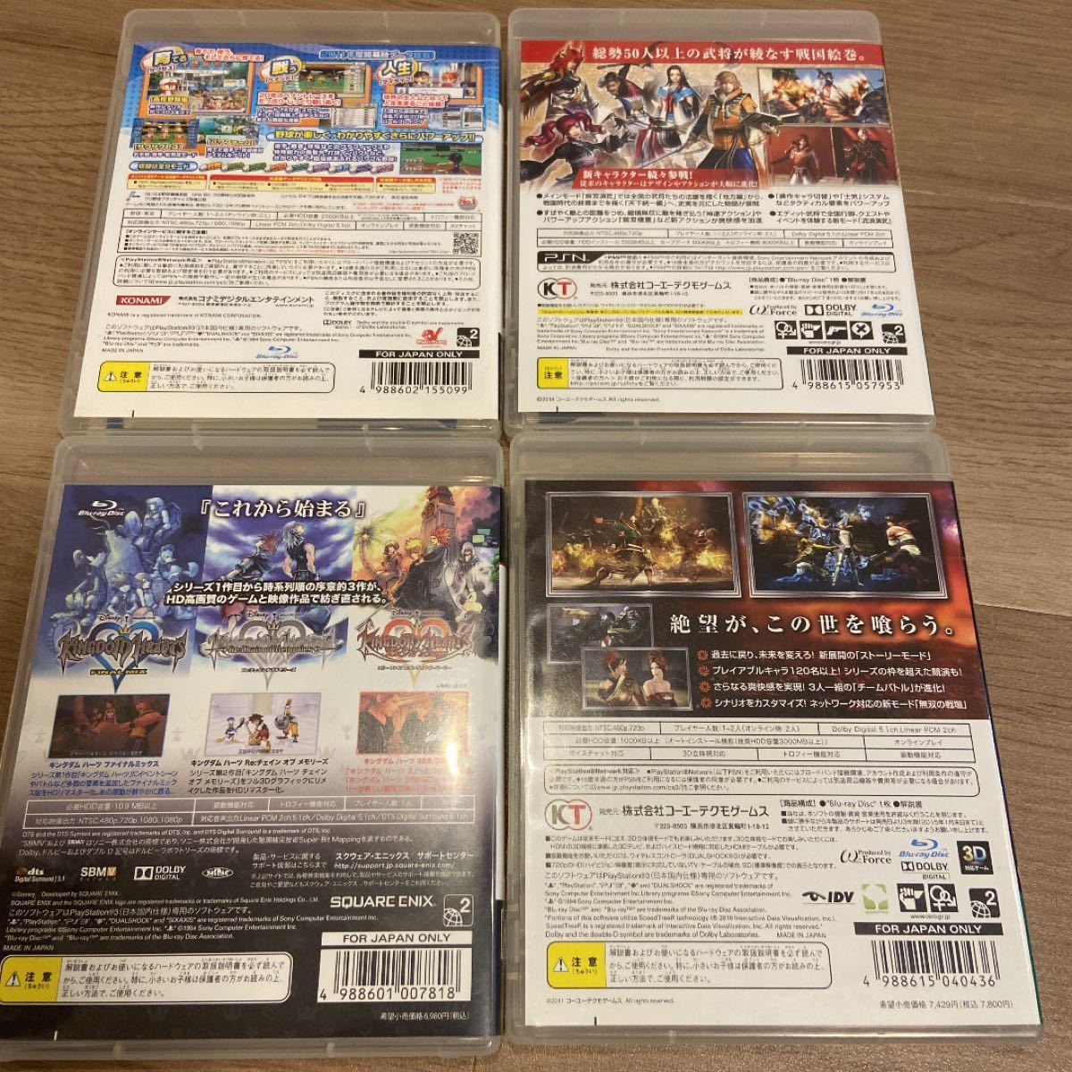 PS3ソフト まとめ売り