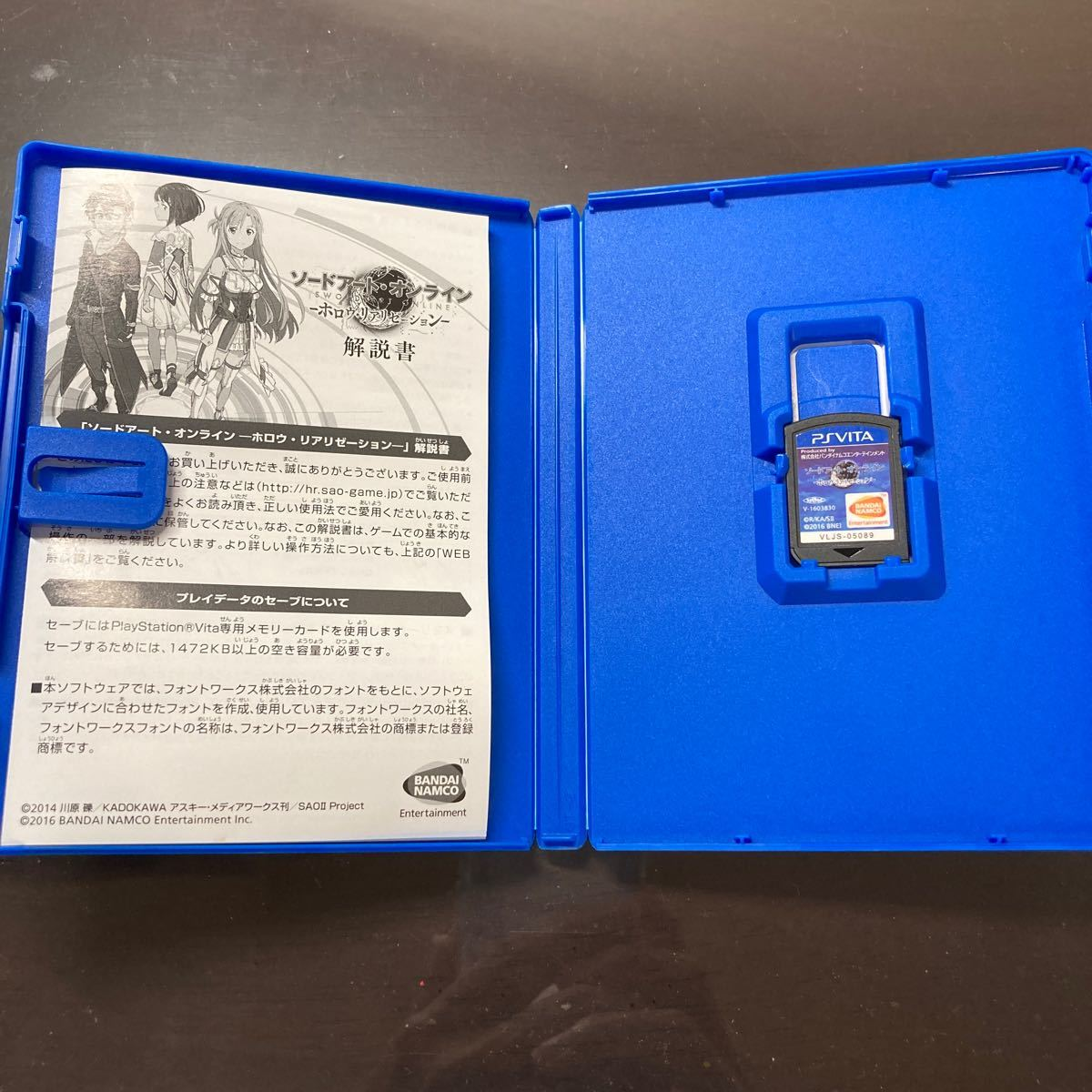 中古 PS Vita ソードアート・オンライン ホロウ・リアリゼーション