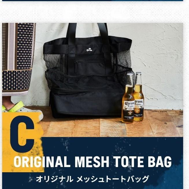 コロナビール メッシュトートバッグ ★稀少★非売品