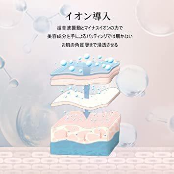 ピンク Aokitec ウォーターピーリング 超音波 美顔器 ピリング スマートピール イオン導入 イオン導出 EMSマッサージ_画像6