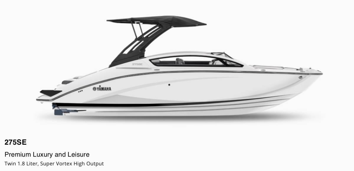 「※残艇数極少※ 新着情報!! 2022年モデル YAMAHA275SE スポーツボート消費税込みの特別早期契約価格!!」の画像1