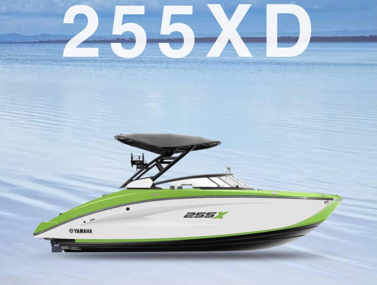 「※残艇数極少※ 新着情報!!2022年モデルYAMAHA255XD(ウエイクサーフィン専用モデル)最上級モデル 消費税込みの特別早期契約価格!!」の画像2