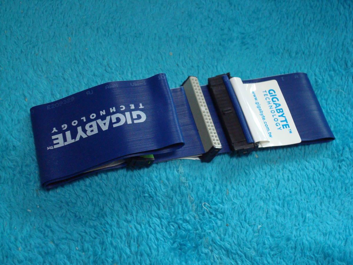 GIGABYTE IDE ATA100 ATA133対応 2口内部接続ケーブル 長さ45cm 未使用 送料無料_画像1