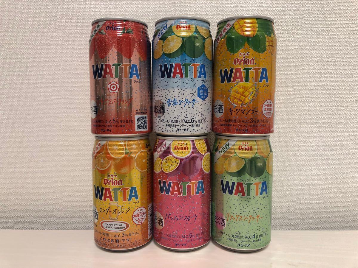 沖縄 オリオン WATTA 缶チューハイ 6缶セット