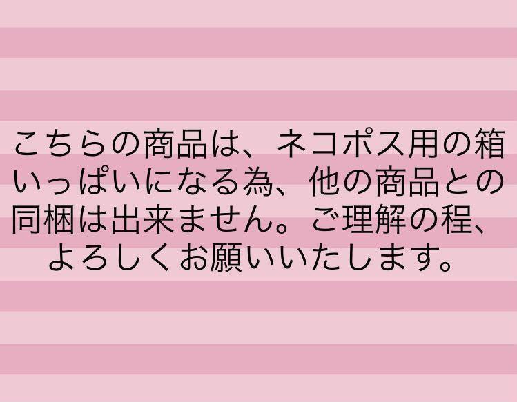 【お買い得】大人気!ロイスダール 焼菓子詰め合わせ(B)アウトレット 訳あり 個包装 _画像5
