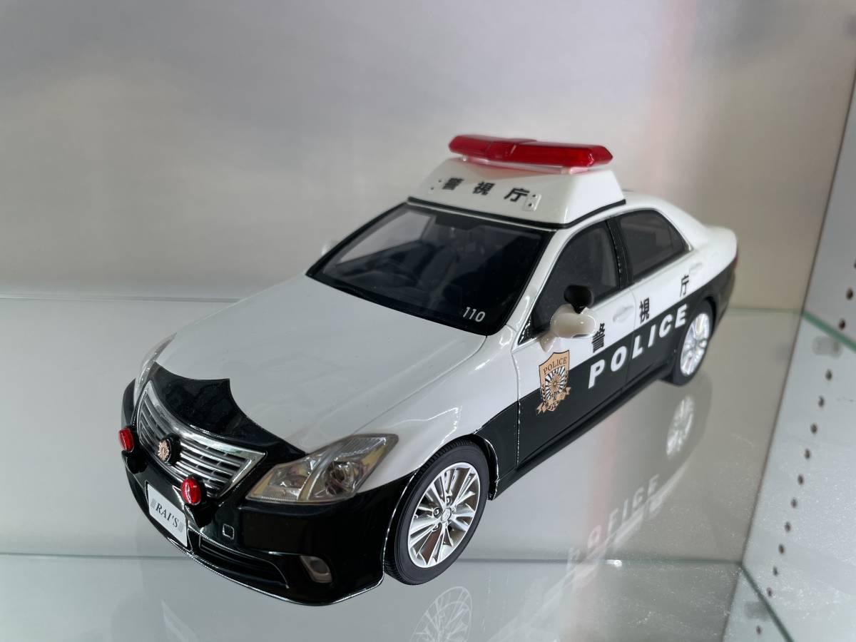 レイズ 1/18 警視庁地域部自動車警ら隊車両 トヨタ クラウン GRS200 パトロールカー パトカー 2011 RAI'S H7181101