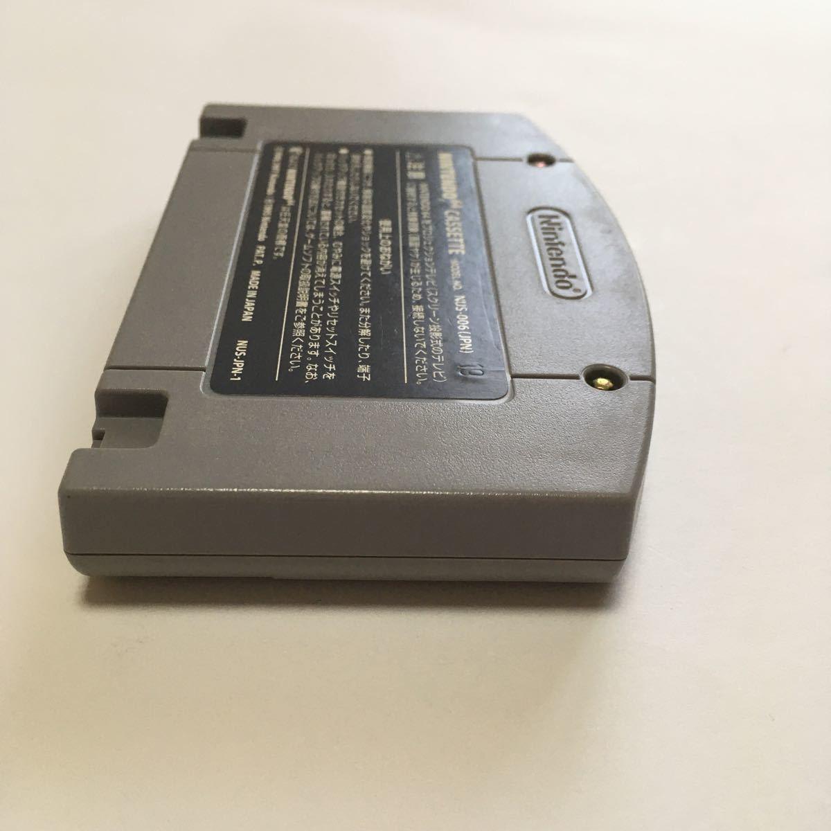 ニンテンドー64 ソフト 罪と罰 地球の継承者 動作確認済み レトロ ゲーム ロクヨン カセット 任天堂 Nintendo