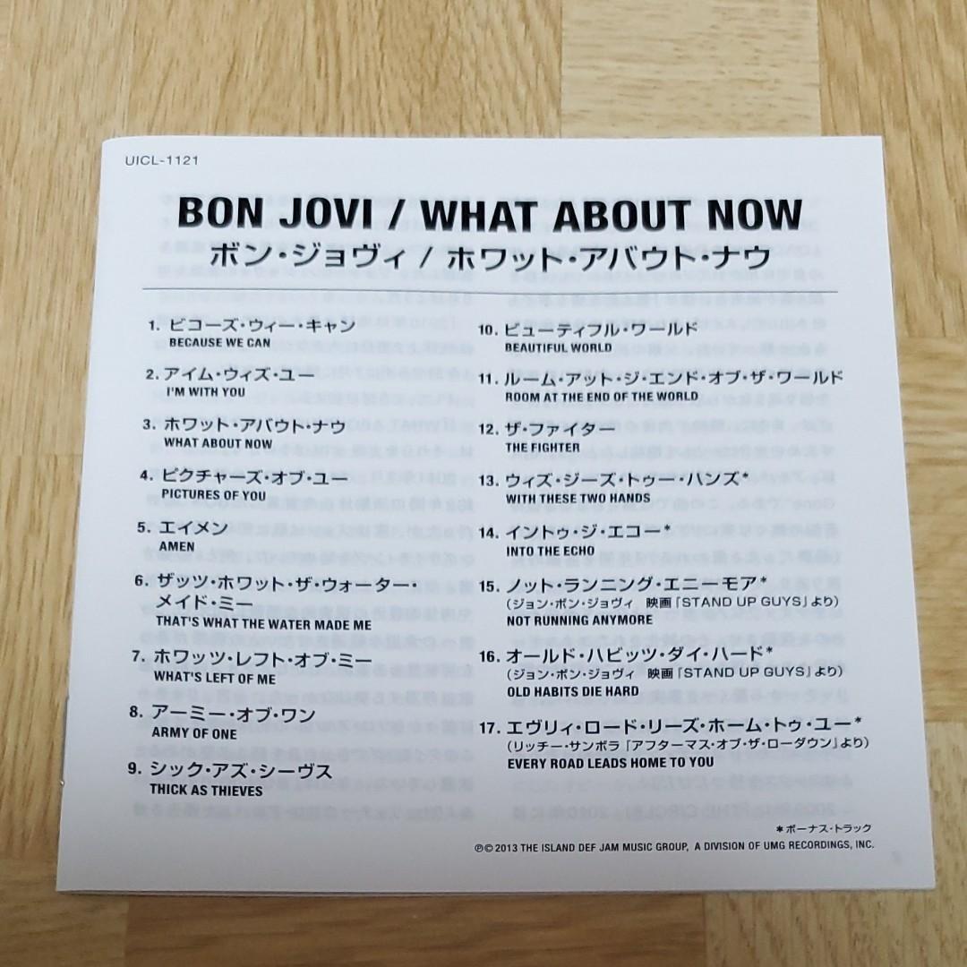 BON JOVI / WHAT ABOUT NOW
