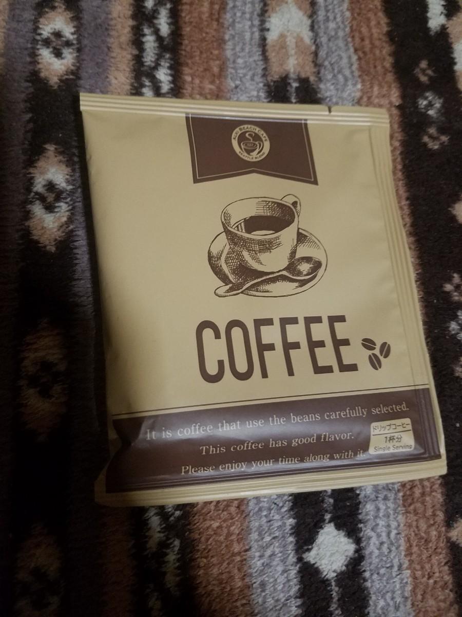 ドリップコーヒー10個