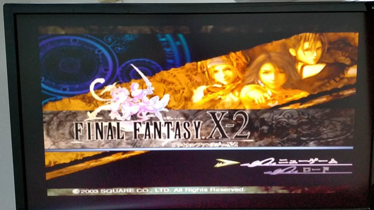 ☆HDMIケーブルでプレイ出来ます☆プレイステーション2 PS2  70000 本体 SONY ソニー