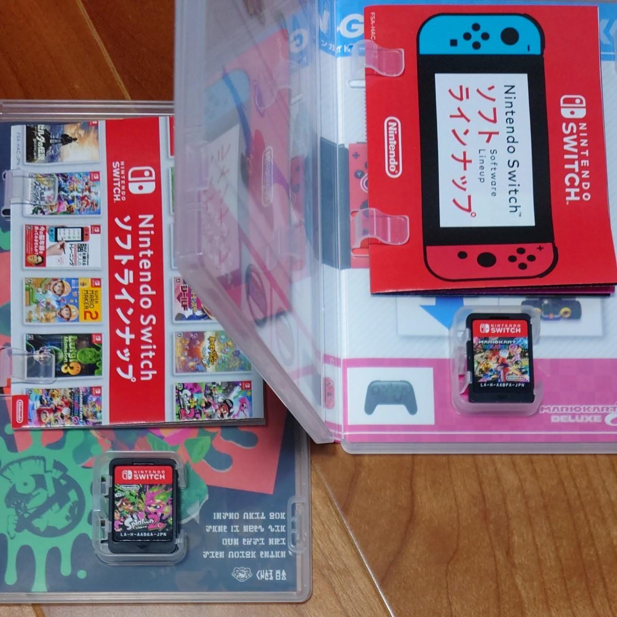 Nintendo Switch スプラトゥーン2 マリオカート8 セット