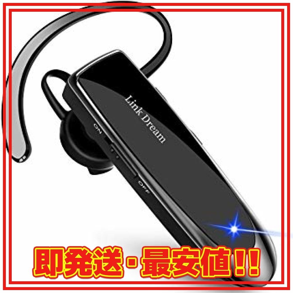 新品黒 Link Dream Bluetooth ワイヤレス ヘッドセット V4.1 片耳 日本語音声 マイク内A3KN_画像1