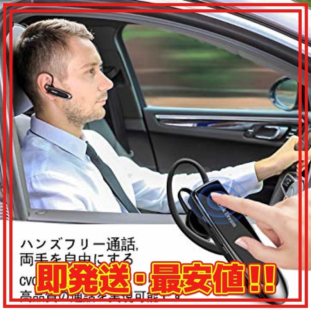 新品黒 Link Dream Bluetooth ワイヤレス ヘッドセット V4.1 片耳 日本語音声 マイク内A3KN_画像2