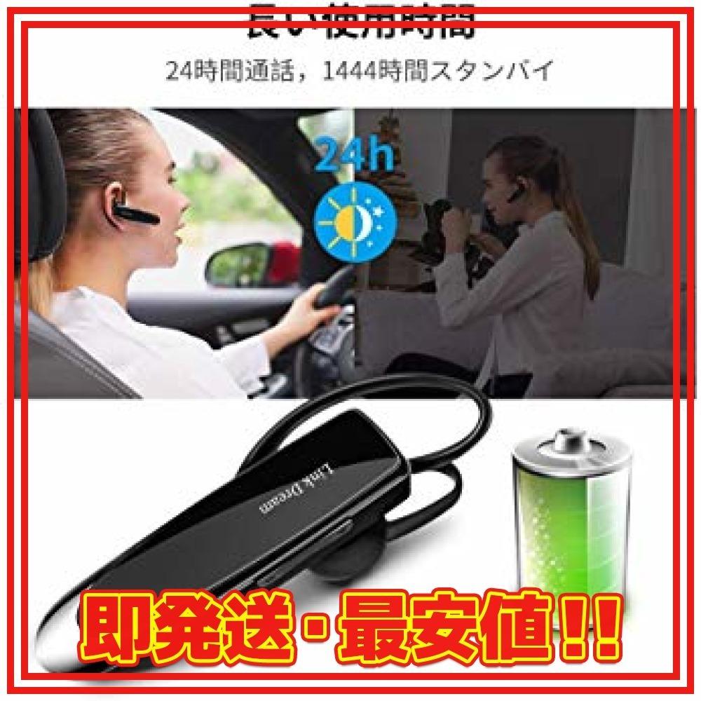 新品黒 Link Dream Bluetooth ワイヤレス ヘッドセット V4.1 片耳 日本語音声 マイク内A3KN_画像4