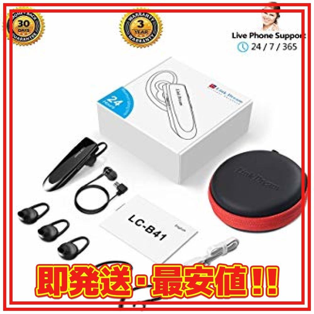 新品黒 Link Dream Bluetooth ワイヤレス ヘッドセット V4.1 片耳 日本語音声 マイク内A3KN_画像6