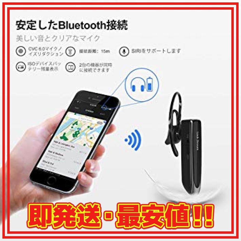 新品黒 Link Dream Bluetooth ワイヤレス ヘッドセット V4.1 片耳 日本語音声 マイク内A3KN_画像5