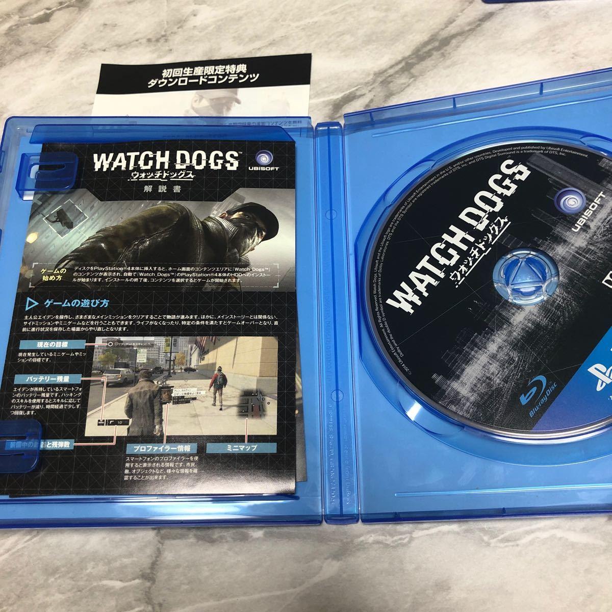 PS4 ウォッチドッグス