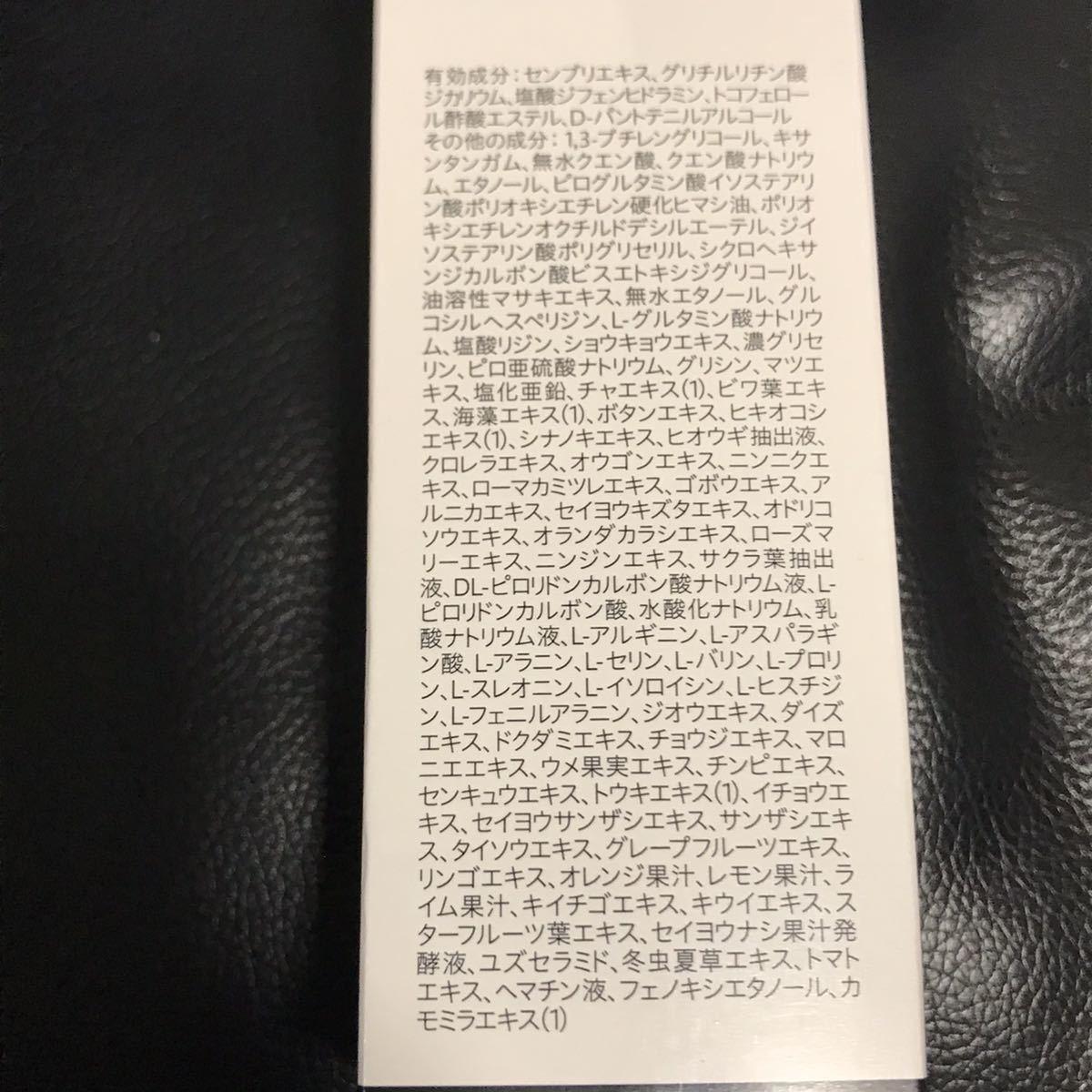 新品未使用★大量サービス品付属★チャップアップ 育毛ローション★CHAP UP