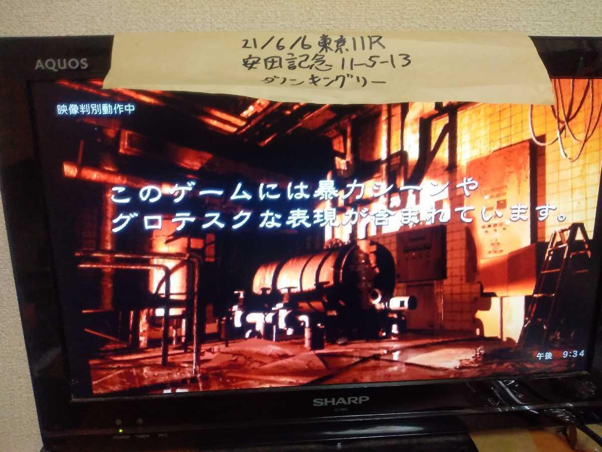 送料無料 動作確認済 PS2ソフト バイオハザード アウトブレイク/PlayStation2 プレステ5 ゾンビゲーム ホラー BIOHAZARD OUTBREAK 即決設定_画像7