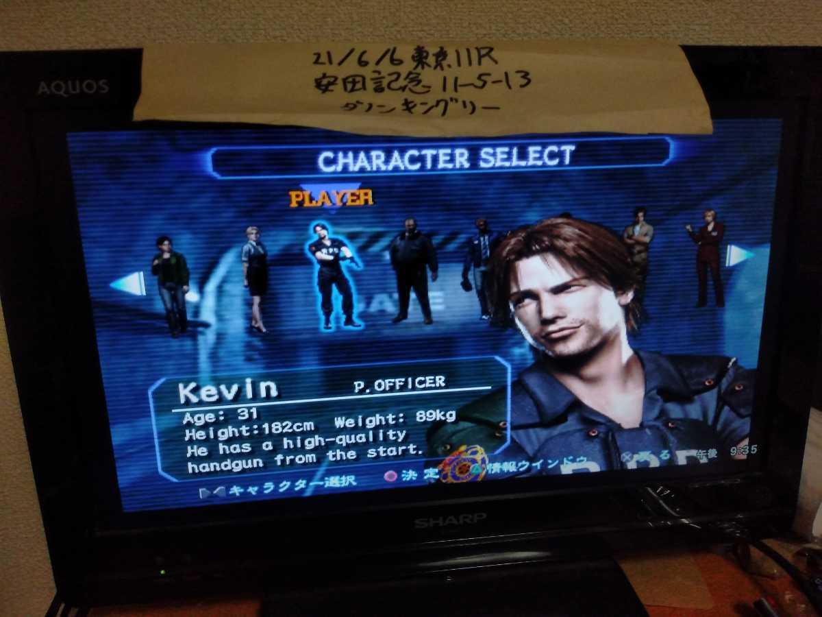 送料無料 動作確認済 PS2ソフト バイオハザード アウトブレイク/PlayStation2 プレステ5 ゾンビゲーム ホラー BIOHAZARD OUTBREAK 即決設定_画像9