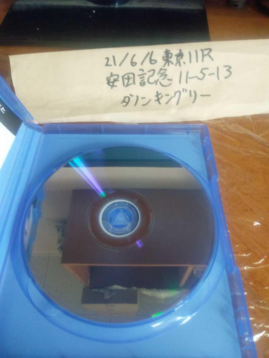 送料無料 動作確認済み PS4ソフト サマーレッスン ひかり・アリソン・ちさと3in1基本ゲームパック/VR専用 PlayStation4 プレステ4 即決設定