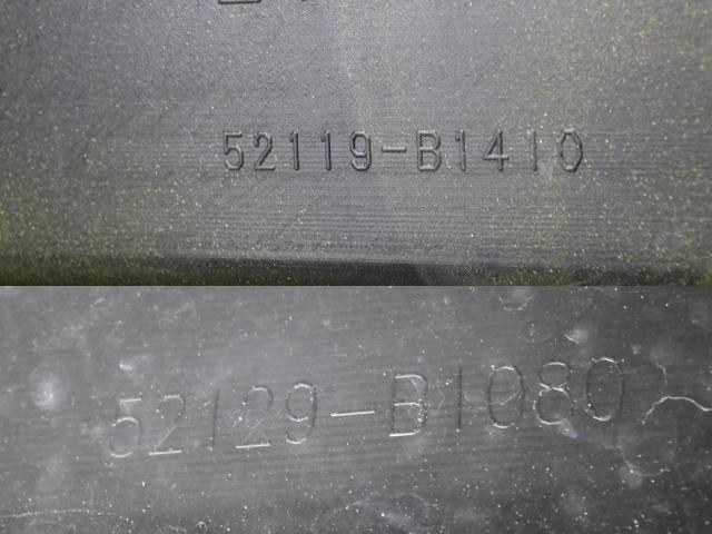 A200A A210A ライズ 純正フロントバンパー 黄 52119-B1410 下部付 52129-B1080_画像10
