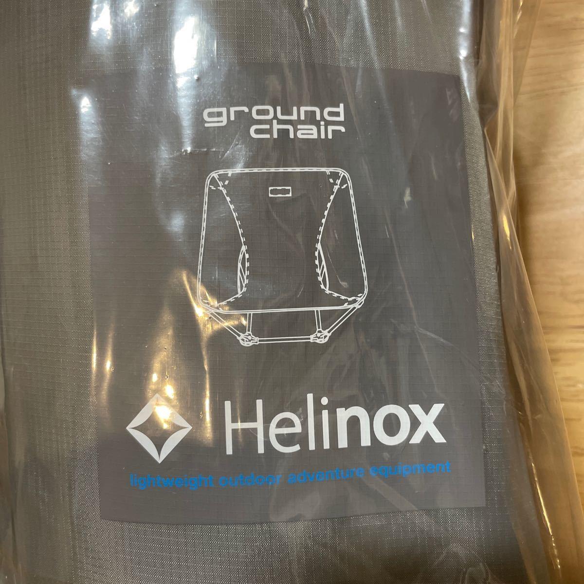 ヘリノックス グラウンドチェア CLBT グランドチェア  正規品 新品未開封 Helinox