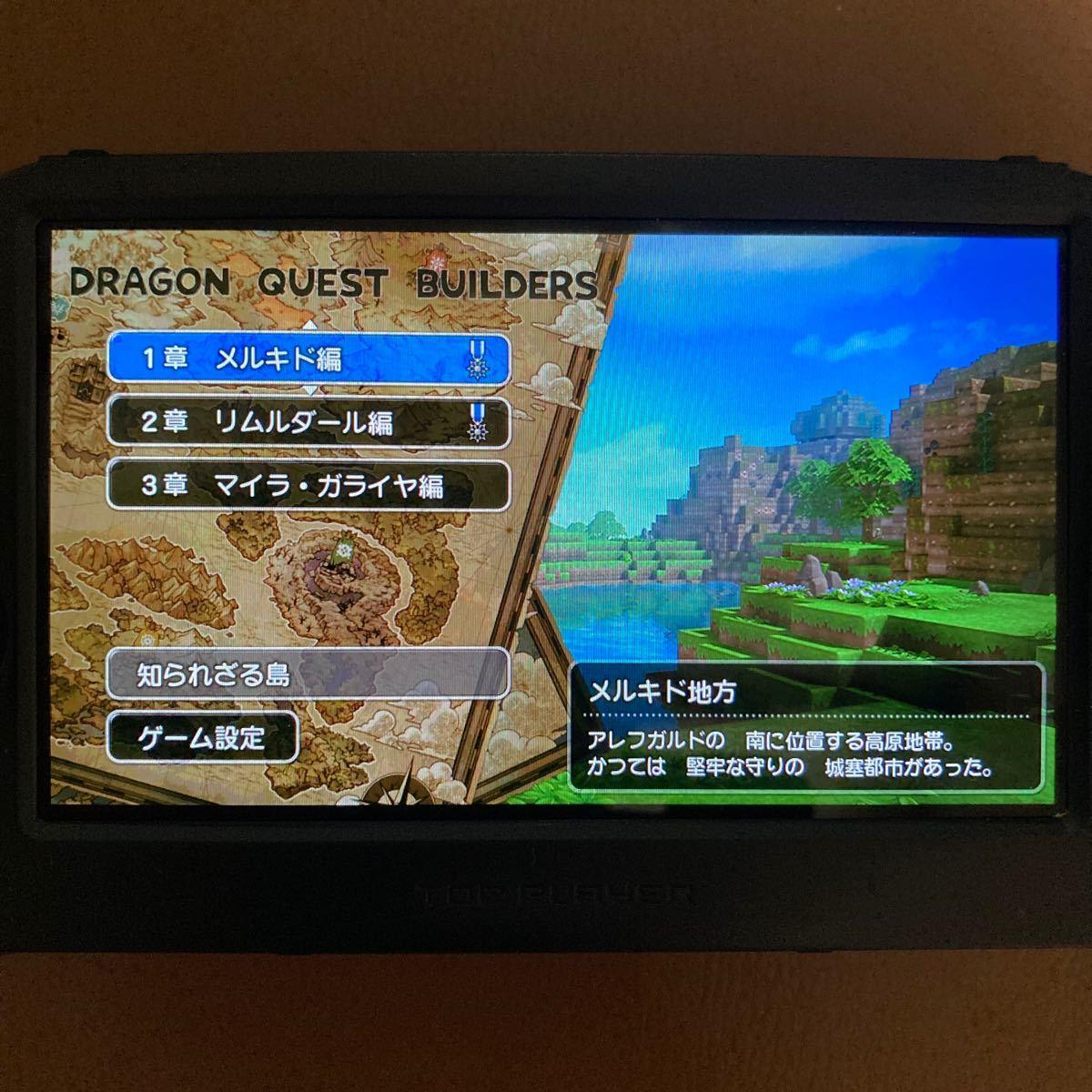 PS Vita ドラゴンクエストビルダーズ アレフガルドを復活せよ ソフトのみ