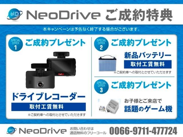 「平成20年 オデッセイ 2.4 アブソルート 4WD インターHDDナビ サ@車選びドットコム」の画像2