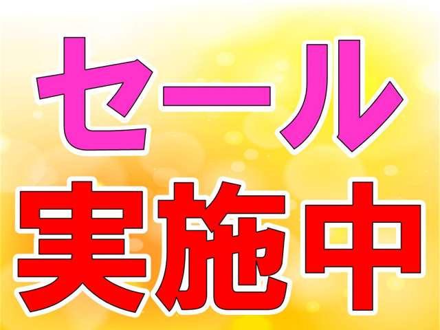 「【加古川 厳選中古車】◆軽39.8万円専門店◆ 平成26年 ミライース X ワンオーナーキーレスキー純正オーディオ@車選びドットコム」の画像3