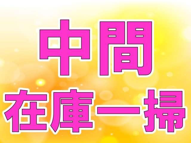 「【加古川 厳選中古車】◆軽39.8万円専門店◆ 平成25年 ミライース X SA キーレスキーSDナビワンセグ@車選びドットコム」の画像2