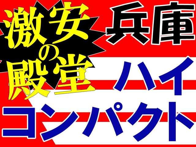 「【厳選中古車 加古川】◆ハイブリッドカー専門店◆ 平成26年 ノート 1.2 メダリスト エマージェンシーブレーキ @車選びドットコム」の画像2