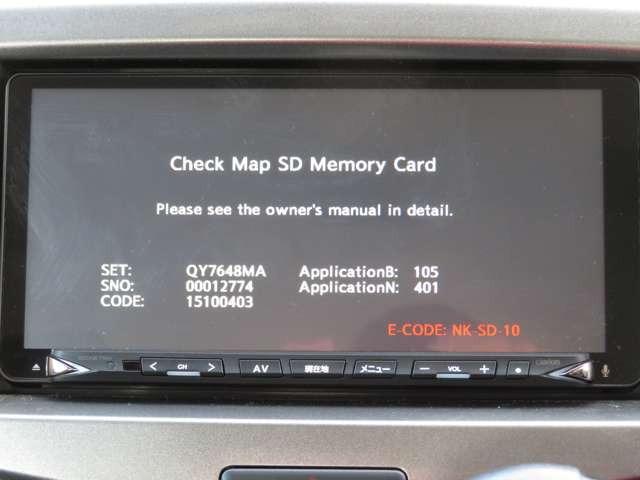 平成28年 デリカD:2 1.2 ハイブリッド MZ 両側パワスラ エマー@車選びドットコム_画像の続きは「車両情報」からチェック
