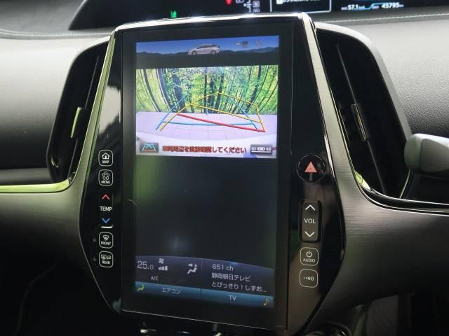 平成30年 プリウスPHV 1.8 S ナビパッケージ GR スポーツ @車選びドットコム_画像の続きは「車両情報」からチェック
