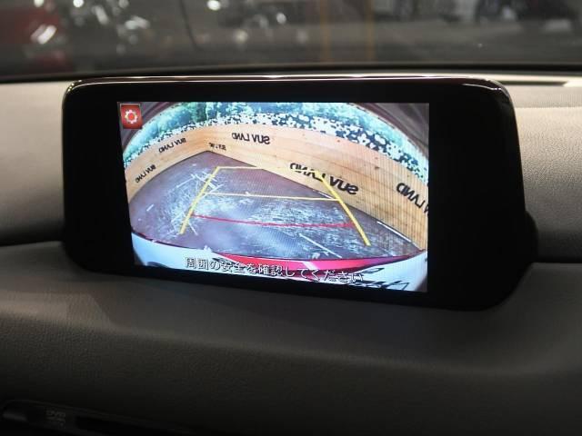 平成29年 CX-5 2.2 XD Lパッケージ @車選びドットコム_画像の続きは「車両情報」からチェック