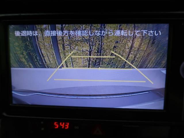 平成24年 86 2.0 GT リミテッド @車選びドットコム_画像の続きは「車両情報」からチェック